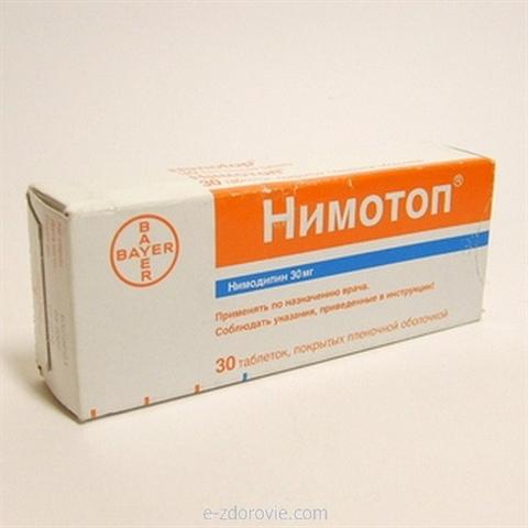 Аналоги препарата нимодипин и инструкция по его применению