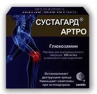 Sustaguard artro ампулы. инструкция по применению, цена, отзывы