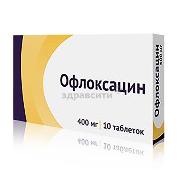 Офлоксацин – инструкция по применению таблеток и капель + отзывы