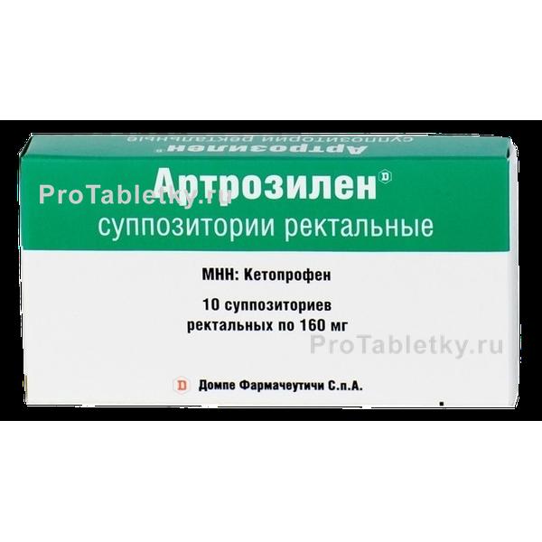 Артрозилен в уколах для лечения невралгических состояний и патологий опорно-двигательной системы