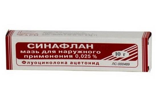 Синафлан-акрихин – инструкция по применению мази, цена, отзывы, аналоги