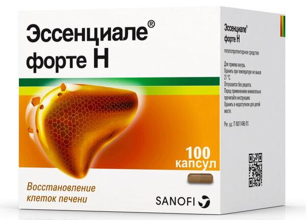 Лучшие лекарства для печени: список препаратов с доказанной эффективностью