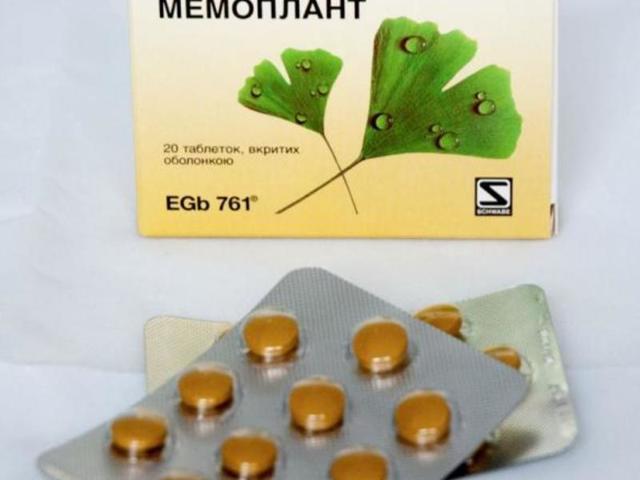 Препарат: мемоплант в аптеках москвы