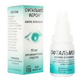 Препарат офтальмоферон: показания к применению