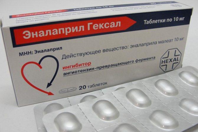 Эффективность квадроприла при лечении сердечных патологий и гипертонической болезни
