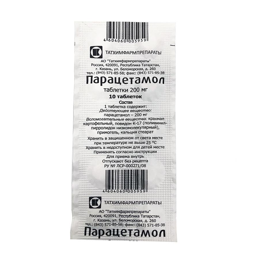 Инструкция по применению препарата этодолак
