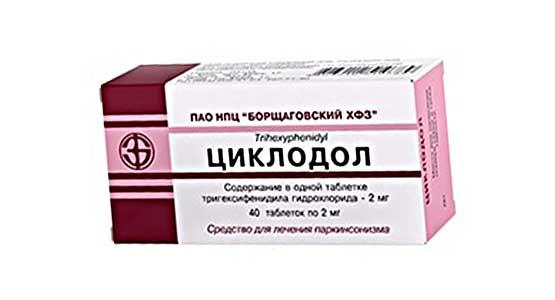 Тригексифенидил (artane): инструкция по применению, цена и где можно купить таблетки