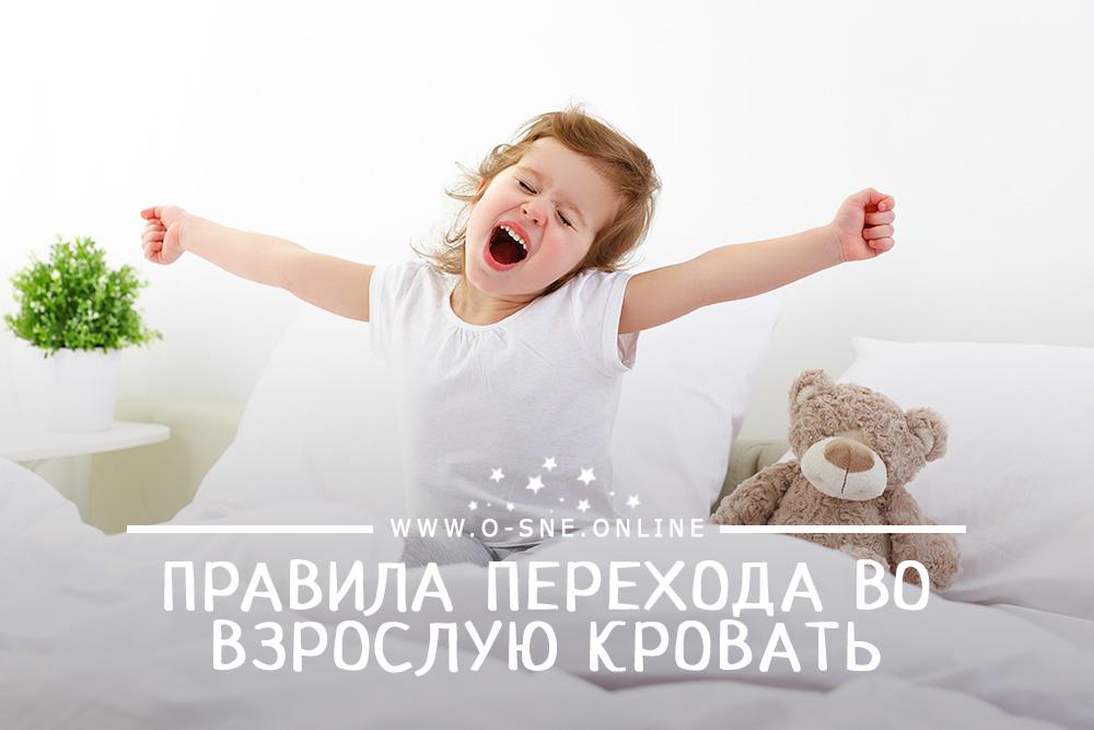 Нужна ли детская комната для новорожденного? - запись пользователя аня в. (id805309) в дневнике - babyblog.ru