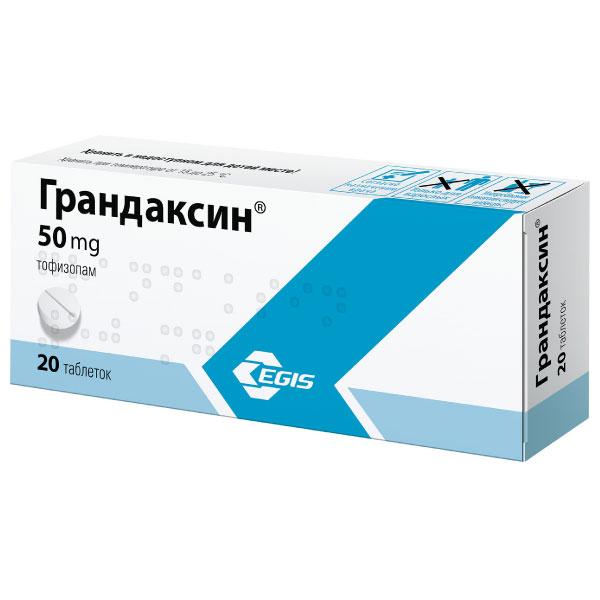 Грандаксин — инструкция по применению