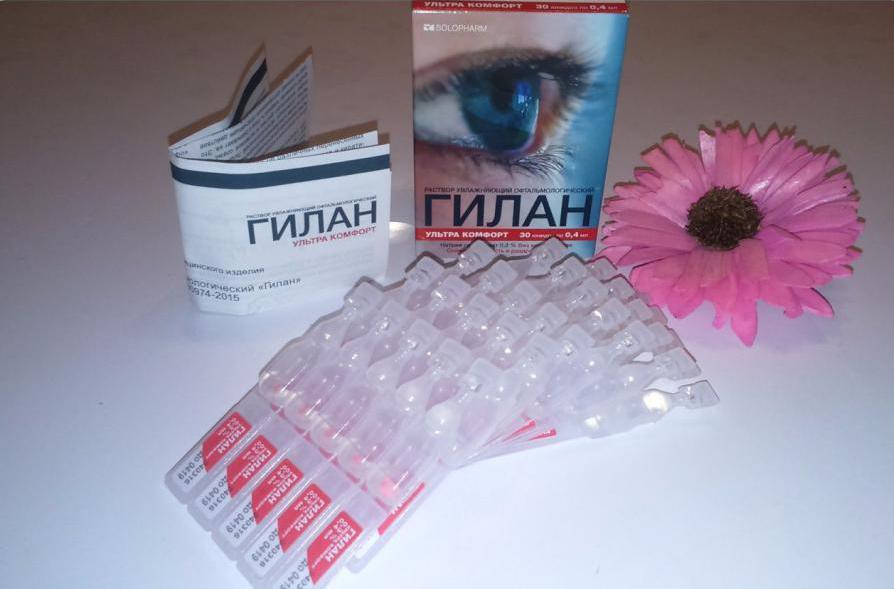 Офтагель (глазные капли): инструкция по применению, цена, отзывы, аналоги