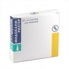 Мидокалм (mydocalm) уколы. отзывы пациентов, инструкция по применению, аналоги, цена