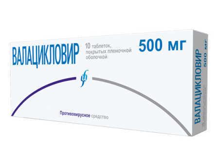 Валацикловир: инструкция по применению, аналоги и отзывы, цены в аптеках россии