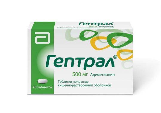Инструкция по применению препарата гептрал в ампулах