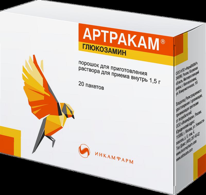 Инструкция по применению артрокама и его фармакологическое действие, состав и показание