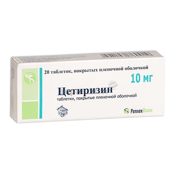 Цетиризин-obl