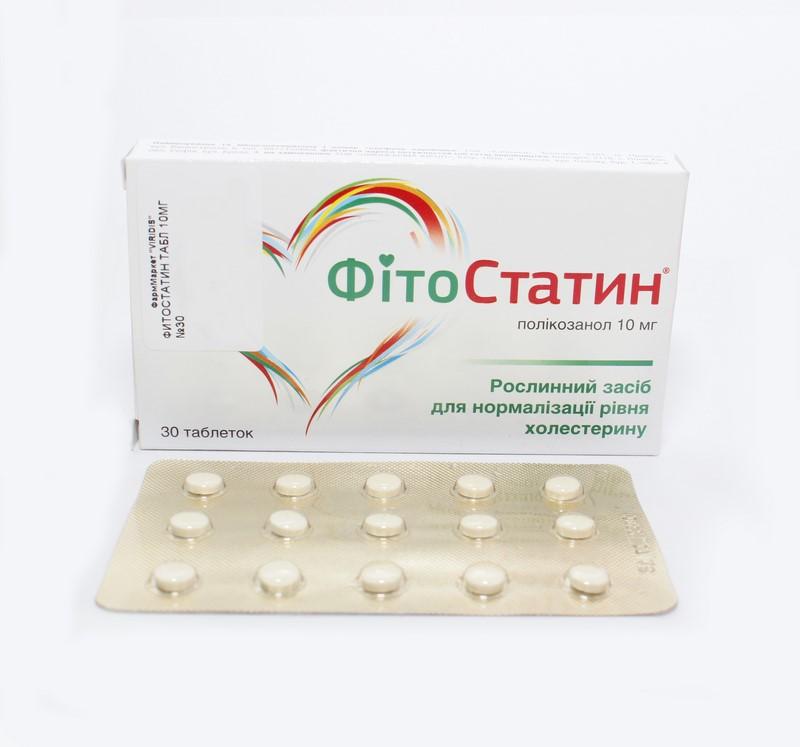 Препарат фитопростан при простатите