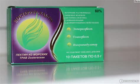 Зостерин ультра: информация о препарате и его грамотном применении