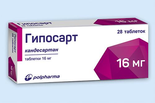 Прием таблеток «кандесартан» при гипертонии