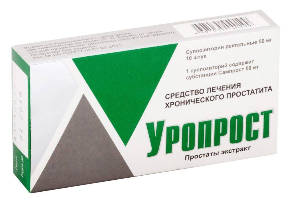 Ректальные для лечения простатита препараты для лечения простатита импотенции