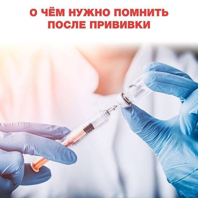 Раскажите о реакции манту!!!! - манту опухла - запись пользователя марианна (masya376) в сообществе детские болезни от года до трех в категории прививки - babyblog.ru