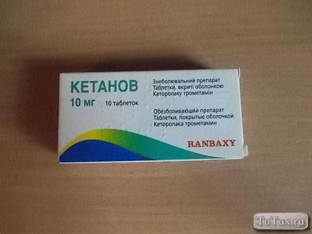 «кетанов»: инструкция по применению (таблетки), от чего помогает? цена в аптеках