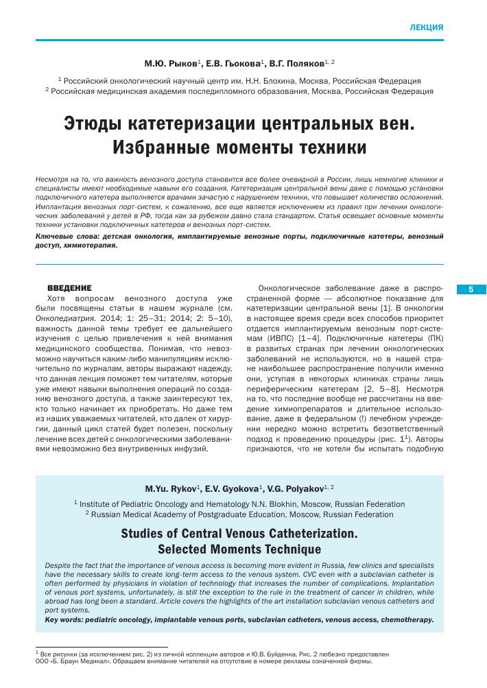 Урологические катетеры - классификация, производители и цены