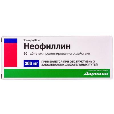 Теофиллин: инструкция по применению, аналоги, цена, отзывы