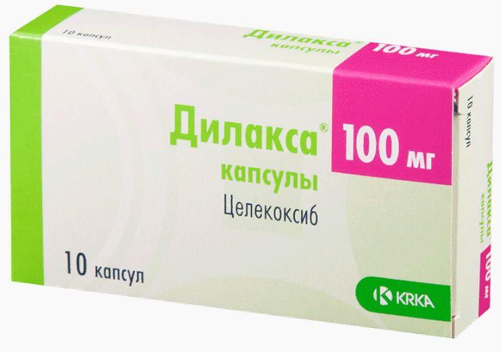 """""""целекоксиб"""": инструкция по применению, отзывы. аналоги препарата"""