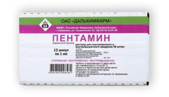 """""""пинеамин"""": отзывы, назначение, инструкция по применению, состав и противопоказания"""