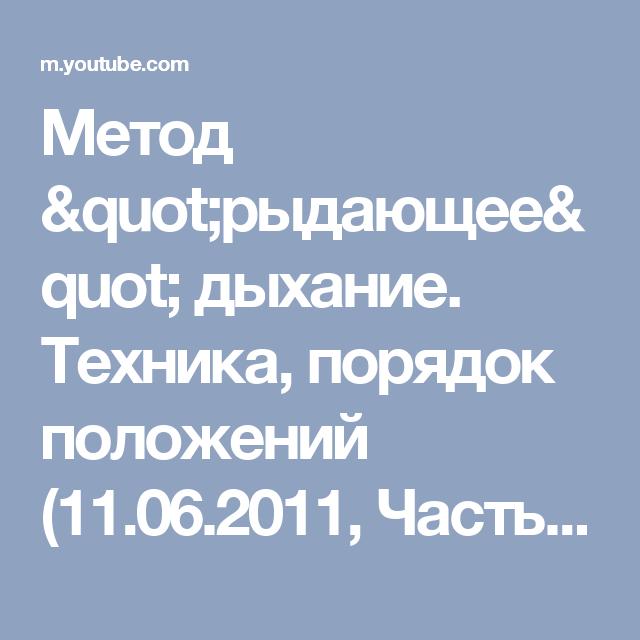 Лекции академика анатолия ефимовича алексеева