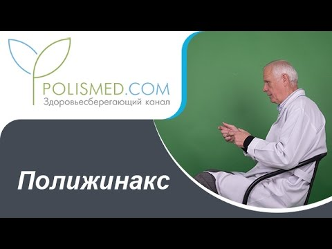 Свечи полижинакс – инструкция к препарату, цена, аналоги и отзывы о применении