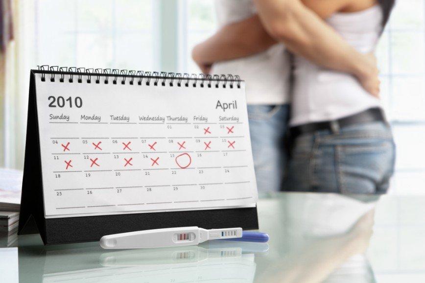 Тесты на беременность evitest