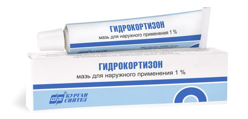 Гидрокортизон-пос (hydrocortisone-pos)