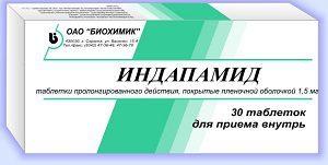 Амилорид: инструкция по применению, механизм действия, цена и аналоги