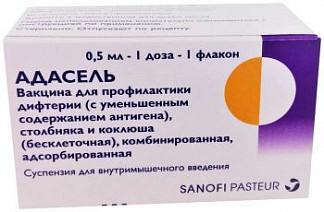 Вакцина коклюшно-дифтерийно-столбнячная адсорбированная жидкая - акдс
