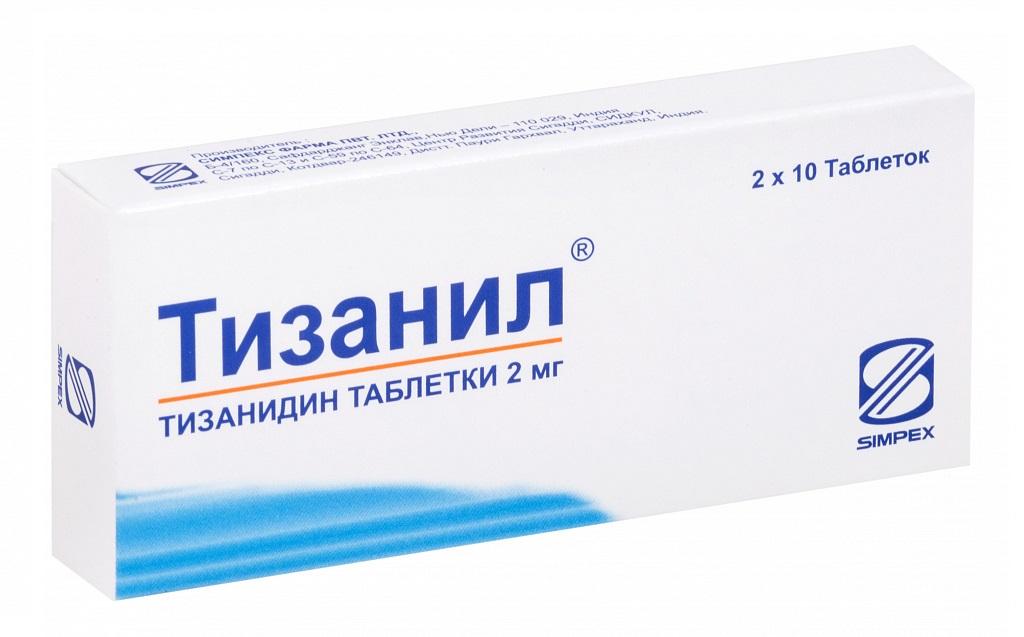 Таблетки 2 мг и 4 мг тизанидин: инструкция по применению