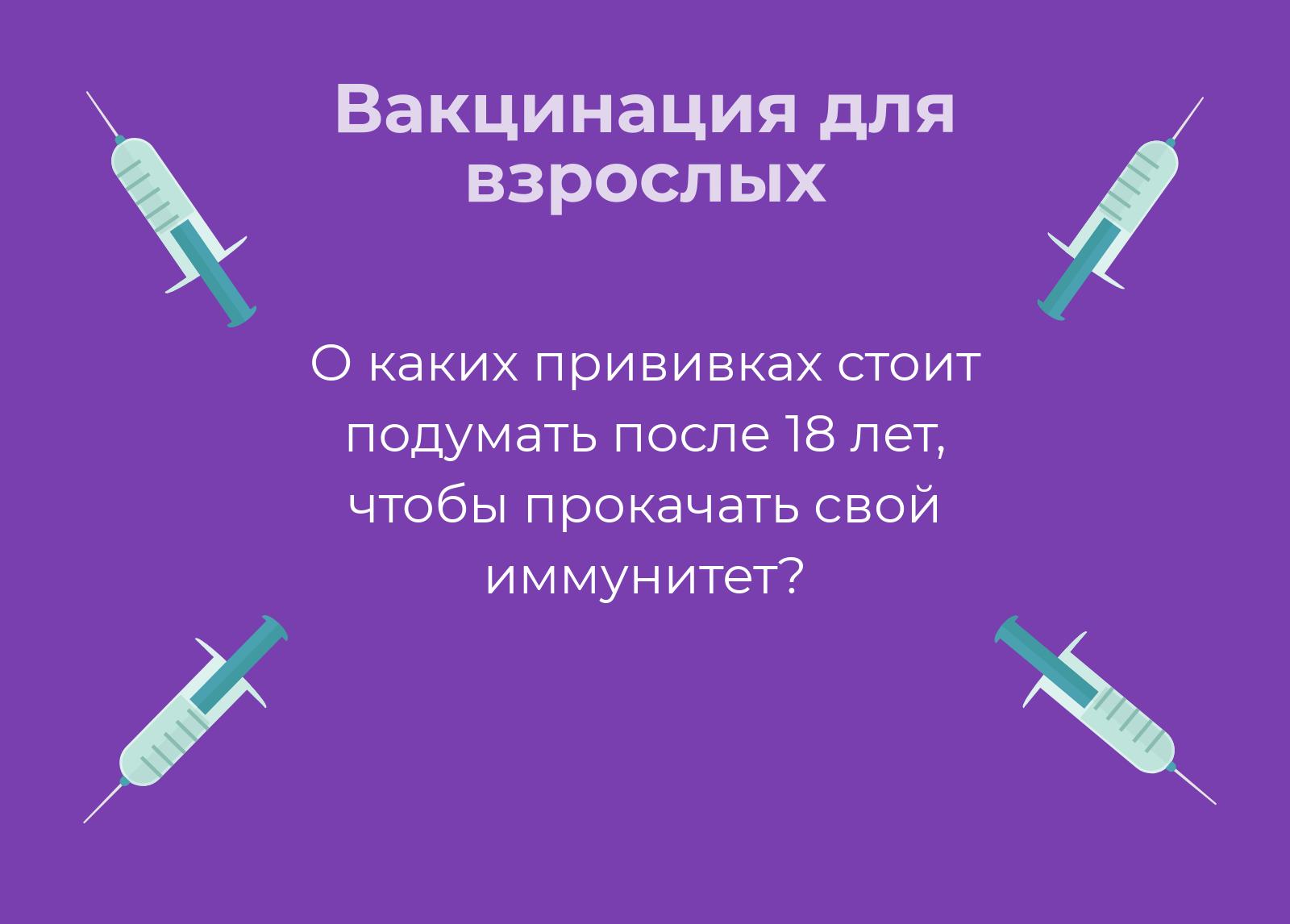 Реакция на бцж у новорожденных: когда делают прививку, фото нормы как заживает, протекает, гноится через месяц, для чего назначают