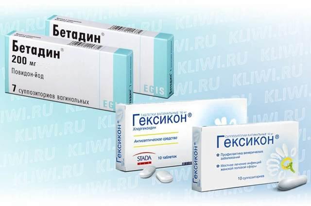 Таблетки, мазь и свечи гексикон: инструкция, цена и отзывы