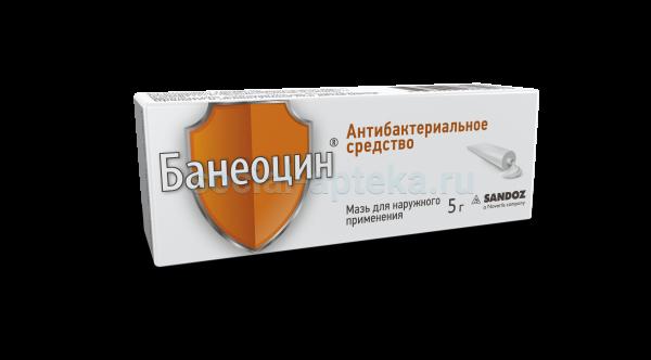 Мазь банеоцин для наружного применения
