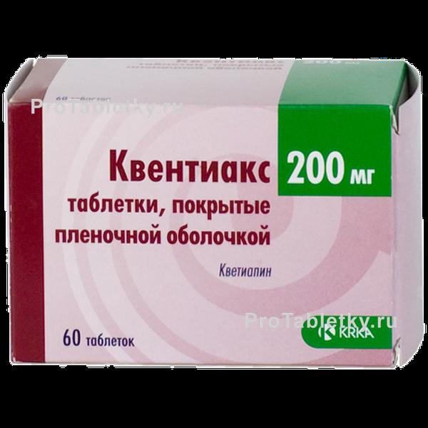 Инструкция по применению кетилепт (ketilept)