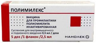 Имовакс полио – инструкция по применению вакцины, отзывы, цена, аналоги