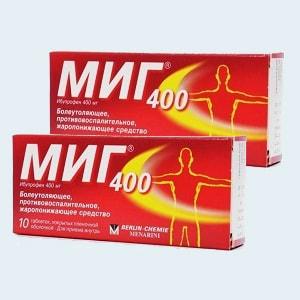 Миг: таблетки 400 мг