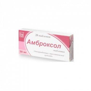 Амброксол 30мг 20 таблеток инструкция по применению