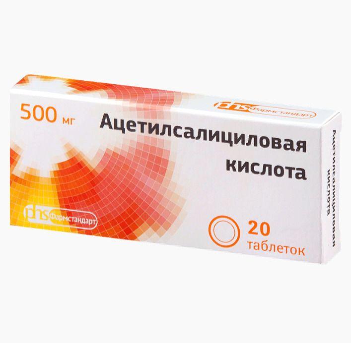 Ацетилсалициловая кислота: инструкция по применению, аналоги и отзывы, цены в аптеках россии
