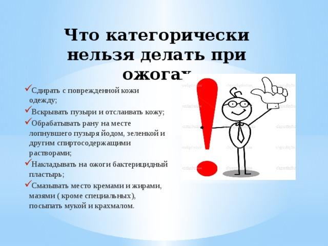 Солнечные ожоги! чем лечить последствия!?? - запись пользователя катовская (katushka0708) в сообществе все о красоте в категории все о загаре - babyblog.ru