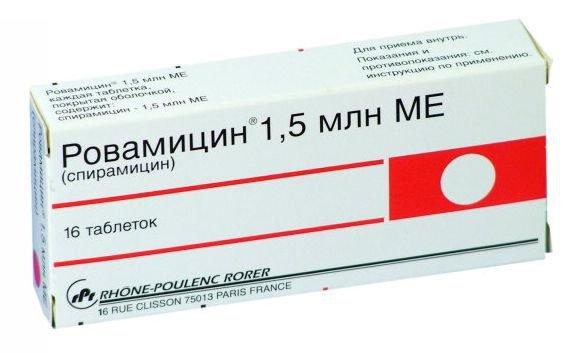 Ровамицин - инструкция по применению, аналоги, отзывы, цена