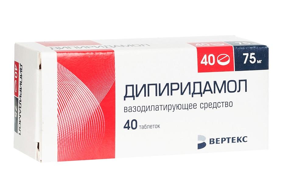 Азитромицин (azithromycin)