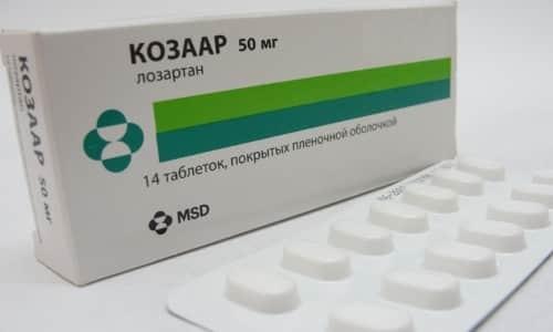 Козаар: инструкция по применению и для чего он нужен, цена, отзывы, аналоги