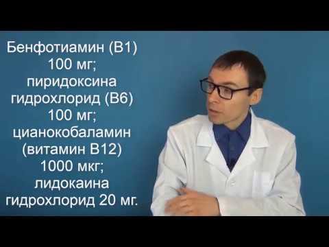 Как правильно использовать витамин b12 в таблетках?