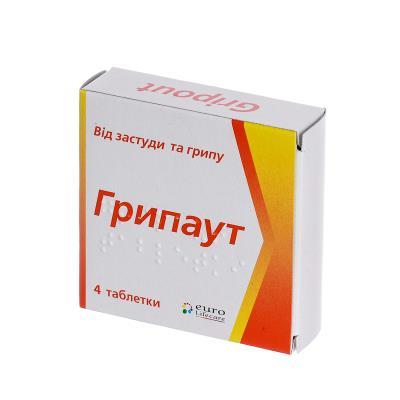 Грипго таблетки инcтрукция по применению